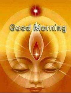 Good Morning Clips, Good Morning Msg, Good Morning Picture, Good Morning Messages, Morning Prayers, Morning Images In Hindi, Good Morning Images Flowers, Morning Pictures, Good Night Dear
