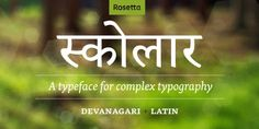 Skolar Devanagari - Rosetta