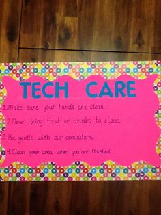 Technology/Computer Care Poster for Elementary Level Computer Class