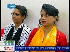 Today TV Live BD News Paper 5 September 2016 Bangladesh TV News