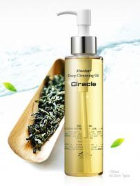 [CIRACLE] Absolute Deep Cleansing Oil