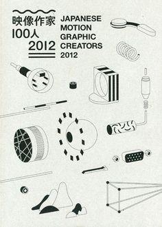 poster design /// source: http://risottostudio.tumblr.com/: