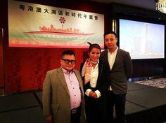 胡菁霖 Teny Wu@粵港澳大灣區新時代午餐會 #55881平方公里 #6670萬人口 #GDP:9348萬億元(人民幣)