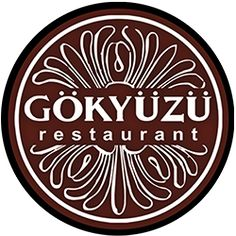 Gokyuzu Restaurant - Harringay - Turkish Restaurant - Pide - Grill - Halloumi - budget - pick up takeaway Turkish Restaurant, Grilled Halloumi, London Places, London Restaurants, Turkish Recipes, Places To Eat, How To Look Better, Decorative Plates, Screens