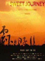 《云下的日子》高清在线观看-爱情片《云下的日子》下载-尽在电影718,最新电影,最新电视剧 ,    - www.vod718.com