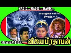 Vijaya Pradhaban | Vittalachariyar Supper Hit Tamil Movie | Full Movie|M...