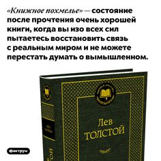 English Words, Wisdom, Study, Facts, Quotes, Books, Psychology, Quotations, Studio