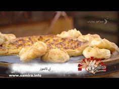 طريقة تحضير لي تالموز Samira TV / - YouTube