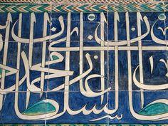 Calligraphy tiles, Topkapi Palace, Istanbul