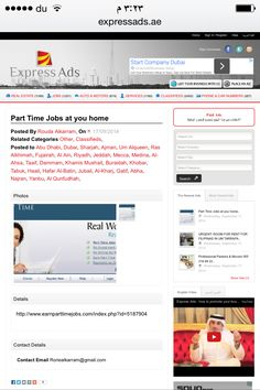 Part time job at your home
