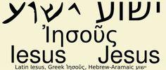 File:JesusYeshua2.svg