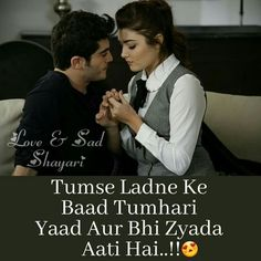 Love and friendship WhatsApp and face book Attitude collection amazing status in Hindi 2020 Cute Love Quotes, Couples Quotes Love, Love Picture Quotes, Love Husband Quotes, Love Quotes In Hindi, Couple Quotes, Love Quotes For Him, Love Pictures, Urdu Quotes