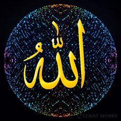 DesertRose,;,استودعوا الله نعمكم، فإن الله لا تضيع ودائعه,;, ,;,