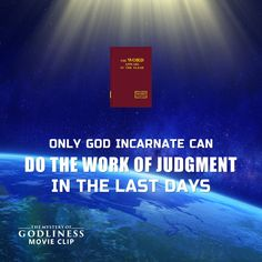 """Almighty God says, """"The work of judgment is God's own work, so it must naturally be carried out by God Himself; it cannot be done by man in His stead. Because judgment is the use of the truth to conquer humankind, there is no question that God would still appear in the incarnate image……"""" #second_coming  #the_second_coming  #the_second_coming_of_christ #the_coming_of_christ #Gospel_movies #god's_judgement"""