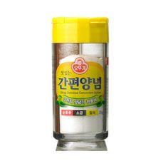 Ottogi Salt Pepper 7 flavor Korea Delicious Convenient Portable Spices Camping H