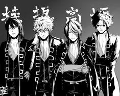 Joui 4 in Shinsegumi - Gintama Anime Nerd, Anime Manga, Sakamoto Tatsuma, Katsura Kotaro, Gintama Wallpaper, Silver Samurai, Drawing Sketches, Drawings, Okikagu