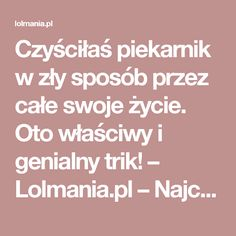 Czyściłaś piekarnik w zły sposób przez całe swoje życie. Oto właściwy i genialny trik! – Lolmania.pl – Najciekawsze artykuły w sieci