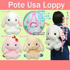 Aliexpress.com : Buy So Cute! Lolita Pote Usa Loppy Rabbit Plush Doll Backpack Long Ears Bunny Bag Rucksack Kawaii 6Colors from Reliable kawaii fabric suppliers on Meow Girl | Alibaba Group