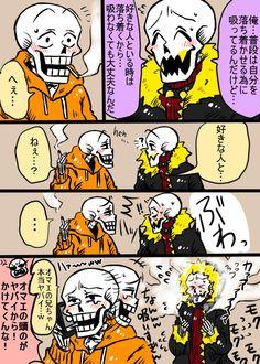 Undertale Comic, Akatsuki, Drawing Tips, Cartoon Drawings, Funny Memes, Geek Stuff, Game, Comics, Fictional Characters