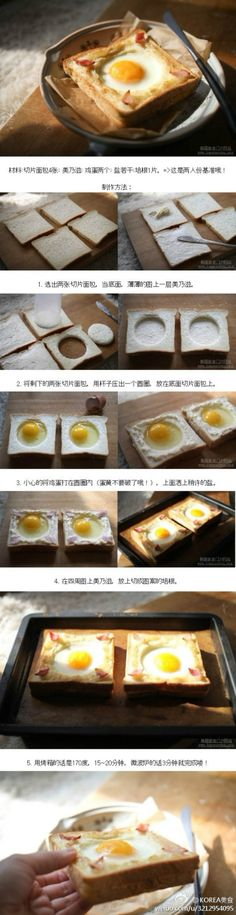 This toast is seen on the Korean variety show, also do not think than expected also delicious. It was super easy, the microwave only need three minutes to complete. When breakfast is very appropriate! Breakfast - the first meal after waking up, but very important! Today, you eat breakfast?