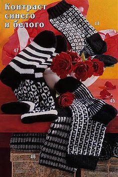 Вяжем носки ... модельки от Журнала DIANA Маленькая. Knitting Socks, Hand Knitting, Slipper Socks, Slippers, Rubrics, Fingerless Gloves, Arm Warmers, Hats, Pattern