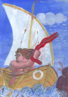 Alekos Fasianos - Αλέκος Φασιανός Greek Art, Artist Painting, Paris France, Greece, Disney Characters, Fictional Characters, Blues, Inspiration, Vintage