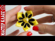 Цветок Канзаши на резинке / Kanzashi by Kulikova - YouTube