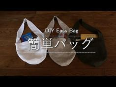 Sewing Hacks, Sewing Crafts, Bunny Bags, Japanese Sewing, Sewing Box, Simple Bags, Cloth Bags, Craft Gifts, Mini Bag