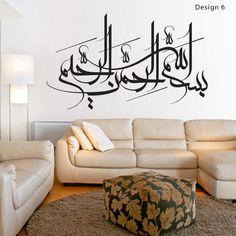 Islamic Sticker Muslim Wall Art Arabic Wallart Bismillah Quran 786 Calligraphy
