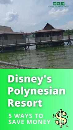 Do you want to stay at Disney's Polynesian Resort? This is one of my family's favorite hotels of all time (not just at Disney World!), and for good reason. It's a beautiful hotel with Disney magic, upscale amenities Walt Disney World Vacations, Disney Resorts, Disney Trips, Orlando Vacation, Vacation Deals, Dream Vacations, Disney World Facts, Disney World Planning, Disney World With Toddlers
