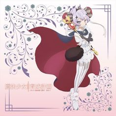 AmiAmi [Character & Hobby Shop] | Magical Girl Raising Project - Heroine Handkerchief: Ruler(Pre-order)