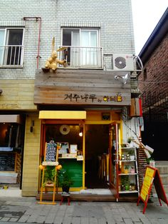 계수나무 by 하늬B Cafe. Address: 서울특별시 종로구 계동 129-3.