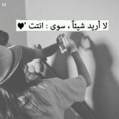 Image de حب