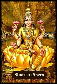 My BEAUTIFUL Lakshmi Mata❤❤ The One who always guides me and leads me to the right path. The One who gives me Knowlegde, Wisdom & strength to succeed in life. Durga Images, Lakshmi Images, Lakshmi Photos, Krishna Images, Indian Goddess, Goddess Lakshmi, Deus Vishnu, Mantra, Indiana