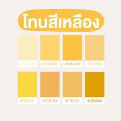 Flat Color Palette, Color Palette Challenge, Palette Art, Pastel Colour Palette, Colour Pallette, Color Palate, Pantone Color Chart, Pantone Colour Palettes, Couleur Hexadecimal