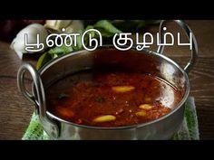 Curry Recipes, Shrimp Recipes, Vegetarian Recipes, Rice Recipes, Spice India, Kulambu Recipe, Prawn Masala, Gluten Free Chilli, Spicy Prawns