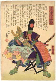 Samurai Armor, Samurai Tattoo, Adventure Time Anime, Old Paintings, Kato, Japan Art, Japanese Culture, Woodblock Print, Indian Art