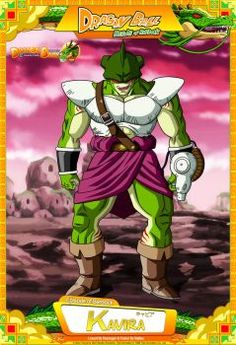 Dragon Ball Z - Roh Kaiohshin by DBCProject on DeviantArt