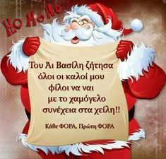 Merry Christmas Greetings, Christmas Wishes, Christmas Pictures, Happy New Year, Quotes, Crafts, Christmas, Quotations, Xmas Pics