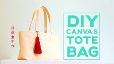 Diy Canvas Tote Bag Tutorial | Sewing Step By Step #HandyMum ❤❤ - YouTube Cosmetic Bag Tutorial, Handbag Tutorial, Tote Tutorial, Tutorial Sewing, Sewing Tutorials, Diy Tote Bag, Tote Bags Handmade, Diy Bags, Hobo Bag Tutorials