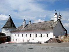 Kazan Kremlin - Wikipedia, the free encyclopedia