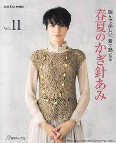 lets knit series vol 11
