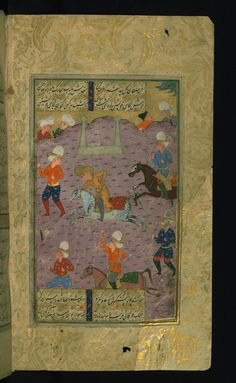 This folio from Walters manuscript W.638 contains a polo-playing scene.