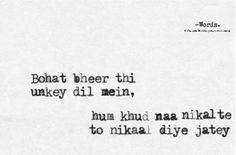 Ek dffa dekha toh hota yaha sirf tum hi tum the. Shyari Quotes, People Quotes, Poetry Quotes, Hindi Quotes, True Quotes, Quotations, Best Quotes, Poetry Hindi, Hindi Words