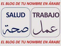 palabras en arabe para tatuajes salud trabajo