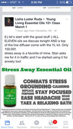 StressAway Uses