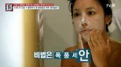 황정음, 악건성에서 '꿀 피부'된 피부 관리법