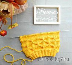 Нажмите чтобы закрыть изображение, нажмите и перетащите для изменения местоположения. Для просмотра изображений используйте стрелки. Crochet Boots, Knit Vest, Baby Knitting Patterns, Baby Hats, Crochet Stitches, Crochet Bikini, Knitted Hats, Swatch, Diy And Crafts