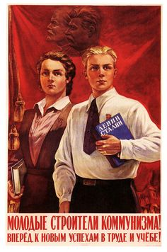 Young Builders of Communism Go Forward to the New Successes in Labor and Study, 1949, Mikhail Soloviev