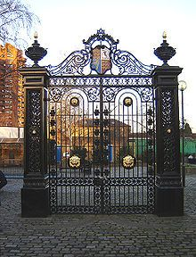 Chelsea Cremorne Gardens, London